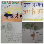Slogans_on_Farmers_Day